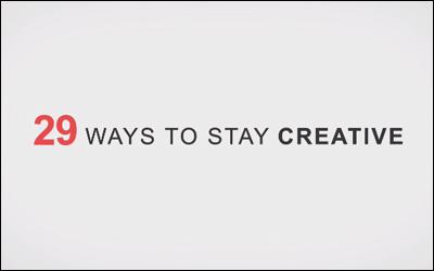 29 WAYS TO STAY CREATIVE(クリエイティブに過ごすための29の方法)