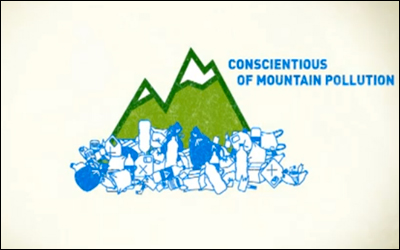 Mountain riders association latest video