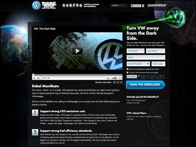 Volkswagen. The Dark Side