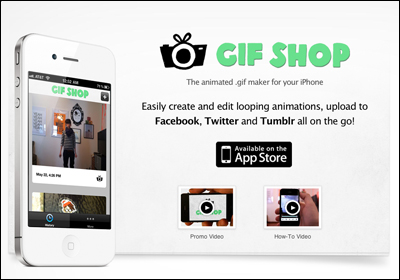 GIF SHOP