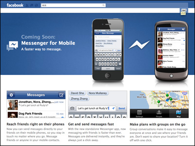 Facebook Messenger for Mobile
