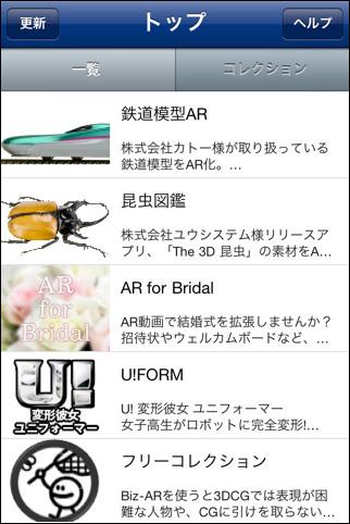 Biz-AR Pocket