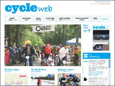 cycleweb