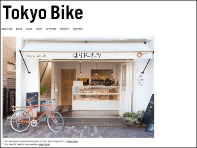 Tokyo Bike Australia