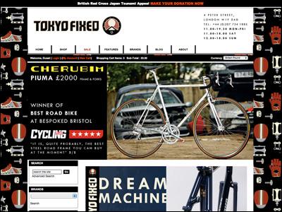 Tokyo Fixed Gear