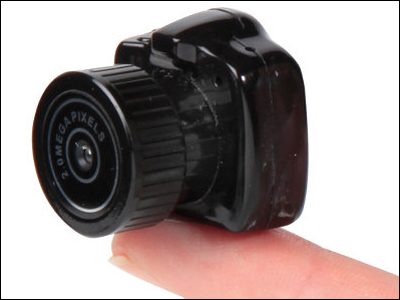 The World's Smallest Camera.