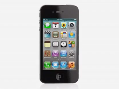 Introducing iPhone 4S - Apple
