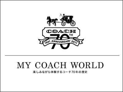 MY COACH WORLD | COACH 70th Anniversary