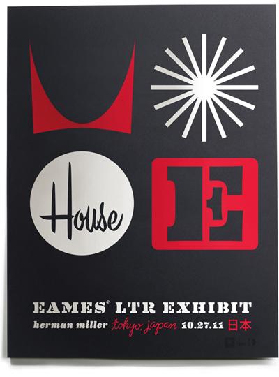 House Industries Meets Herman Miller