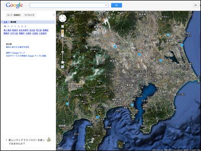 Google Map webgl
