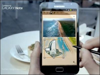 Samsung GALAXY NoteのCM