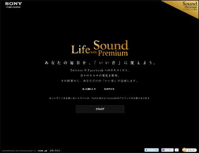 Life with Sound Premium