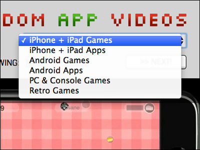 Randam App Videos