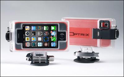 Optrix HD