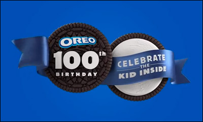 Oreo 100th Birthday Party | Worldwide