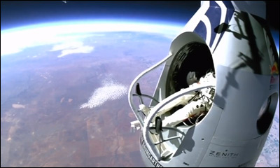 the Red Bull Stratos project