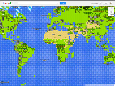 Google Maps 8bit