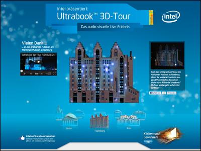 Intel® präsentiert die Ultrabook™ 3D-Tour