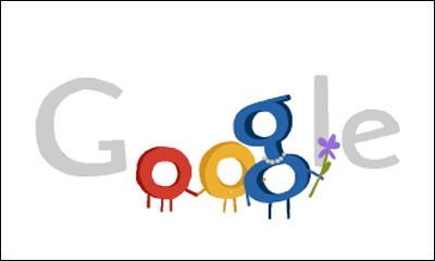 Google 母の日(Mother's Day 2012)