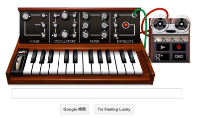 Google ロバート・モーグ生誕78周年で、ロゴが奏でて遊べるシンセサイザーに!