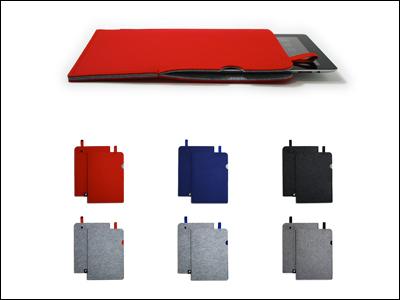 Felt-Felt Folder
