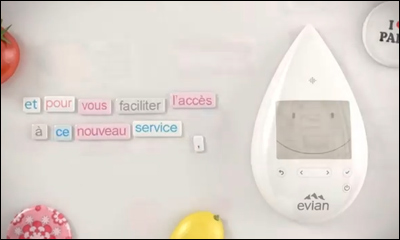 evian smart drop project