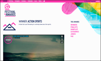 The 2012 Vimeo Awards