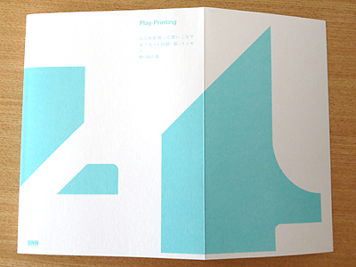 Play Printing