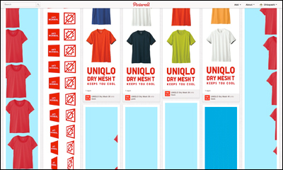 UNIQLO Dry Mesh Project