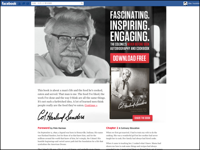 Col. Sanders Autobiography and cook book