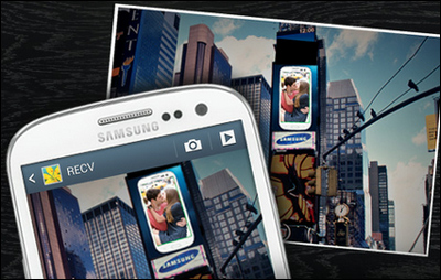 Galaxy S III Times Square Share Superstars