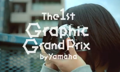 Graphic Grand Prix by Yamaha