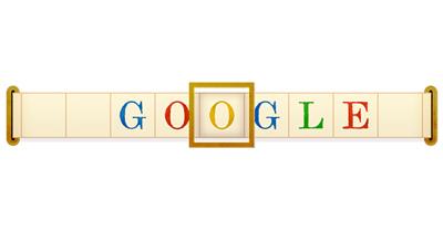 Google アラン・チューリング