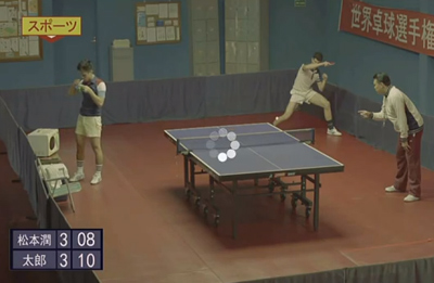 Knorr Quick - Ping Pong