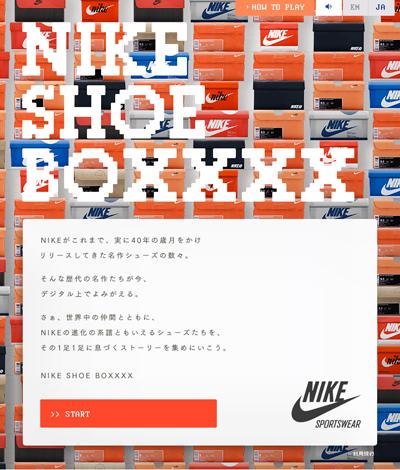 NIKE SHOE BOXXXX
