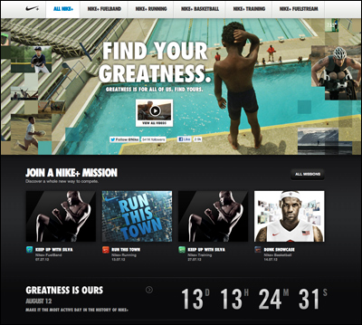 Nike: Find Your Greatness.