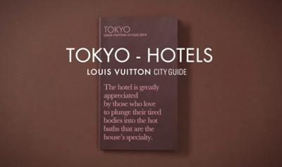 Louis Vuitton City Guides 2013 :: Tokyo Hotels