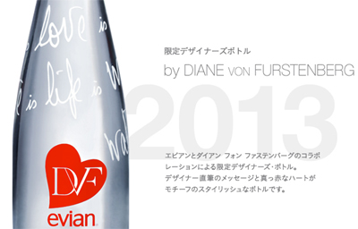 Diane von Furstenberg to Design Evian Bottle