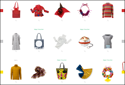 Christmas Special Site 2012 Magic X'mas | ISSEY MIYAKE INC.