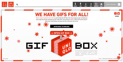 UNIQLO GIF Box