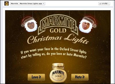 Marmite Xmas Lights App