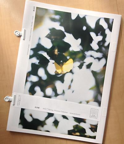 紋黄蝶 13SS | minä perhonen