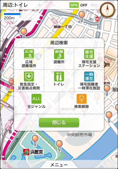災害避難マップ
