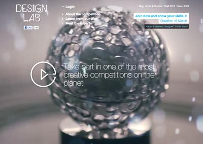 エレクトロラックス・デザイン・ラボ2013
