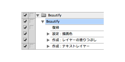 Beautify_Action.zip