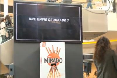 Mikado Resistance Test