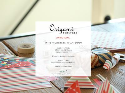 http://www.midori-japan.co.jp/origami/
