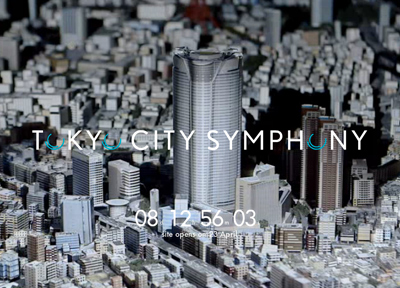 TOKYO CITY SYMPHONY
