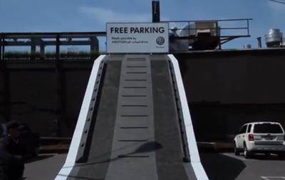 Touareg Free Parking