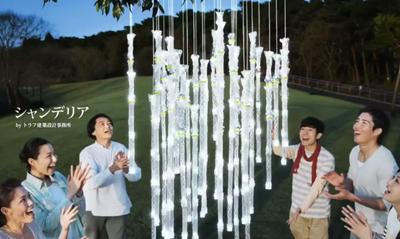 い・ろ・は・す リサイクル・アート プロジェクト